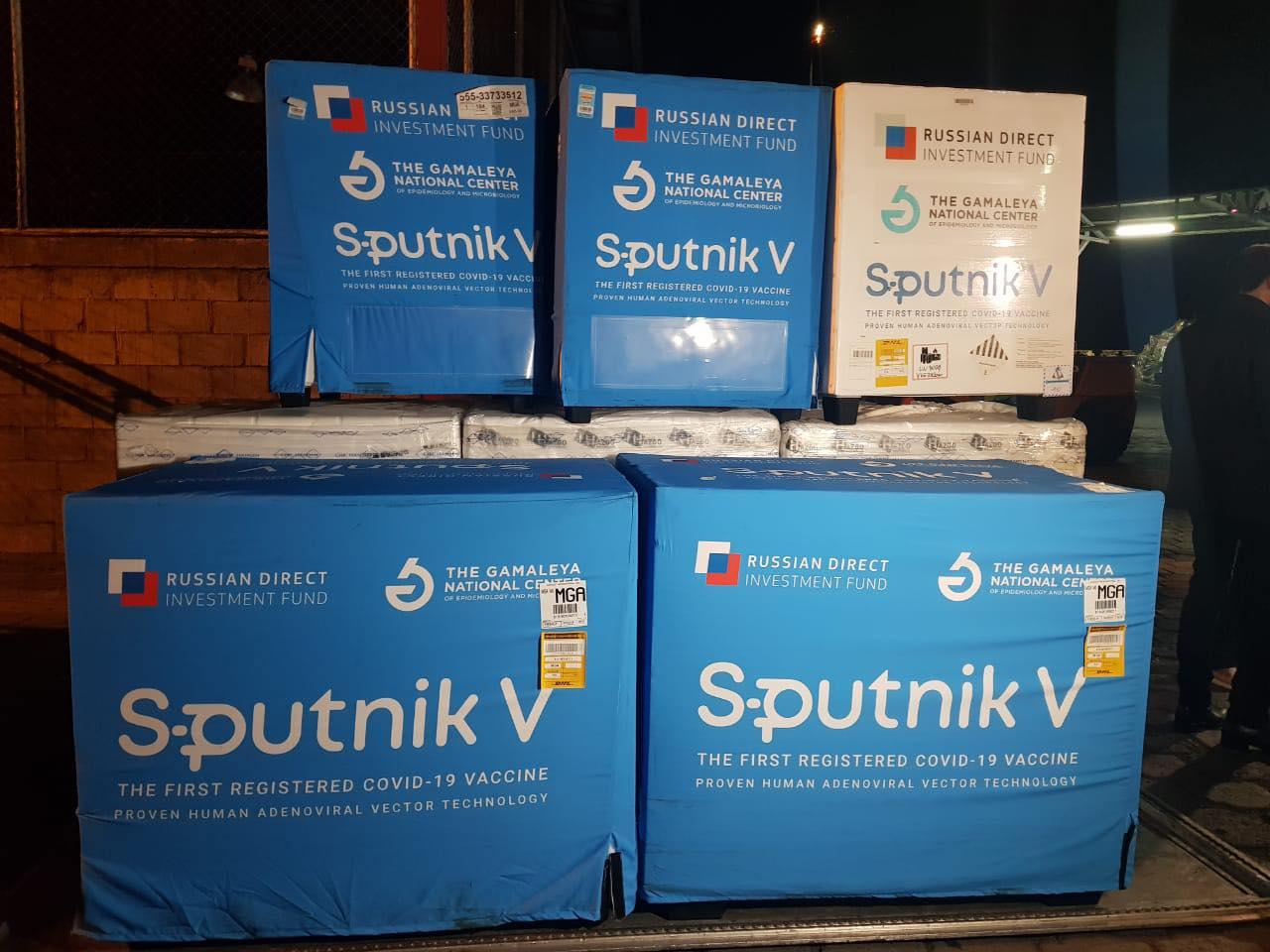 Nicaragua firma contrato con Rusia para el suministro de vacunas Sputnik V y Sputnik Light